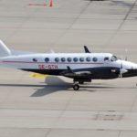 {:ru}Beechcraft King Air 350{:}{:ua}Beechcraft King Air 350{:}