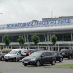 Аэропорт Скнилов (Sknilow) коды IATA: LWO ICAO: UKLL город: Львов (Lviv) страна: Украина (Ukraine)