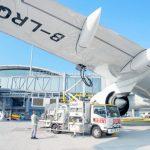 Влияние цены нефти на состояние глобального авиационного рынка - анализ экспертов Cofrance Sarl